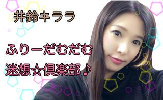 jiyugaokafm_01s.jpg